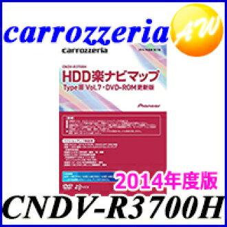 Carrozzeria Carrozzeria Pioneer pioneer HDD Music keep TypeIII Vol.7-DVD-ROM update version AVIC-HRZ990/AVIC-HRZ900/AVIC-HRZ099