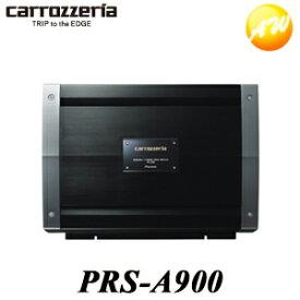PRS-A900 carrozzeria カロッツェリア パイオニア100W×4・ブリッジャブルパワーアンプ コンビニ受取不可