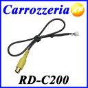 【クーポンで4%off】RD-C200 ゆうメールで送料無料Carrozzeria カロッツェリア パイオニアカメラ端子変換コネクター【コンビニ受取不可商品】