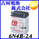 クーポンで50円off! 【6N4B-2A】古河電池株式会社二輪車 オートバイ 6V標準型バッテリー液別タイプ ※他商品との同梱…