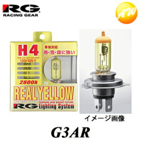 G3AR RG レーシングギア ハロゲンバルブ H3a 2800K 60Wクラス REAL YELLOWコンビニ受取不可 楽天物流より出荷 コンビニ受取不可