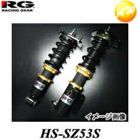 HS-SZ53S HSダンパー RG/レーシングギア 単筒式 減衰力15段調整式 スズキ カプチーノ コンビニ受取不可