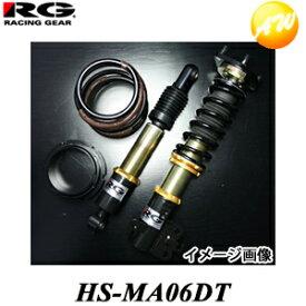 【3%OFFクーポン配布中】HS-MA06DT HSダンパー RG/レーシングギア 複筒式 減衰力15段調整式 マツダ ロードスター コンビニ受取不可
