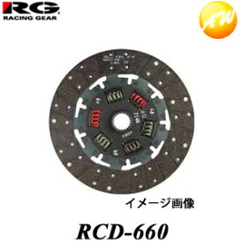 RCD-660 スーパー・ディスク RG/レーシングギア クラッチディスク ホンダ/S660 コンビニ受取不可