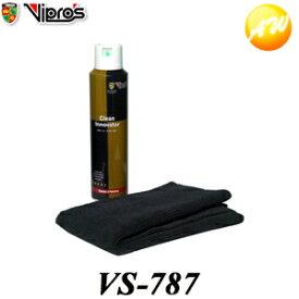 VS-787 あす楽対応 Vipro's ヴィプロス 洗浄コーティング剤 クリーンイノベーター 拭き上げ用マイクロファイバークロス付 240ml コンビニ受取不可