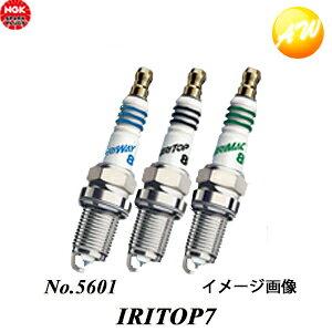 【お得な4本セット】IRITOP7 (No.5601) NGK イリシリーズプラグ ポンチカシメ形 ゆうパケット発送