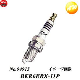【お得な4本セット】 BKR6ERX-11P(No.94915) NGK スパークプラグ Premium RXプラグ【コンビニ受取対応商品】ゆうパケット対応 楽天物流より出荷
