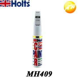 【MH409(A-4) クリア】 タッチアップペイント タッチアップペン タッチペン ホルツ 20ml【ゆうパケット送料240円】【コンビニ受取不可】
