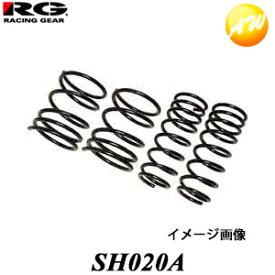 【SH020A】 バモス  RG レーシングギア Racing gear ダウンサス ローフォルム・レボリューション【コンビニ受取不可】