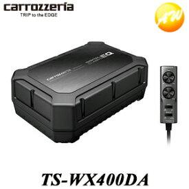 TS-WX400DA 小型パワードサブウーファー カロッツェリア パイオニア リモコン付 重低音再生 シート下取付