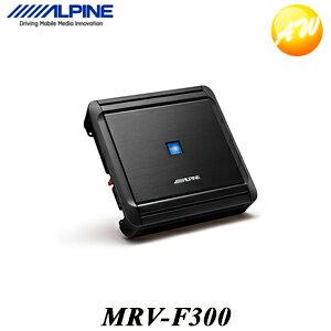 MRV-F300 4chデジタル小型パワーアンプ アルパイン BTL接続 高効率出力 ダイレクトスピーカーインプット コンビニ受取不可