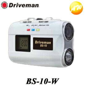 BS-10-W GPS内臓ヘルメット装着型バイク用ドライブレコーダー Driveman アサヒリサーチ 高画質 あおり運転対策 ドラレコ【コンビニ受取対応商品】