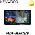 MDV-M807HD 彩速ナビ180mmモデル ケンウッド/KENWOOD HDパネル搭載/ハイレゾ音源対応 地上デジタルTVチューナー/Bluetooth内蔵 DVD/USB/SD AVナビゲーション カーナビゲーション コンビニ受取不可