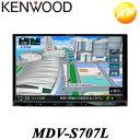 MDV-S707L 彩速ナビ8V型 ケンウッド 地図更新1年付 ハイレゾ対応/専用ドライブレコーダー連携 地上デジタルTVチューナ…