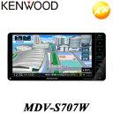 MDV-S707W 彩速ナビ ケンウッド 地図更新1年付 ハイレゾ対応/専用ドライブレコーダー連携 地上デジタルTVチューナー/B…