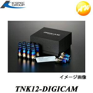 TNK12-DIGICAM チタンナット貫通M12-1.25 DIGICAM 20個入り(ローレット加工)6角 48.5mm ケースペック コンビニ受取不可