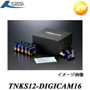 TNKS12-DIGICAM16 チタンナット貫通ショートM12-1.25 DIGICAM 16個 6角 35mm ケースペック コンビニ受取不可