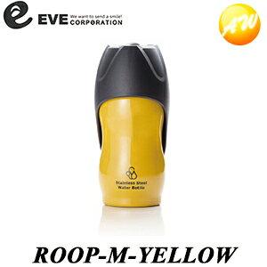 ROOP-M-YELLOW ループ・ステンレスボトル Mサイズ イエロー ペット用水筒 イブコーポレーション コンビニ受取不可