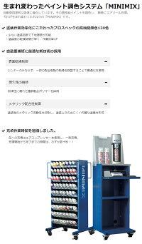 【スバル】補修用スプレー缶スプレー(メタリックカラー1)ホルツミニミックス260ml【コンビニ受不可商品】