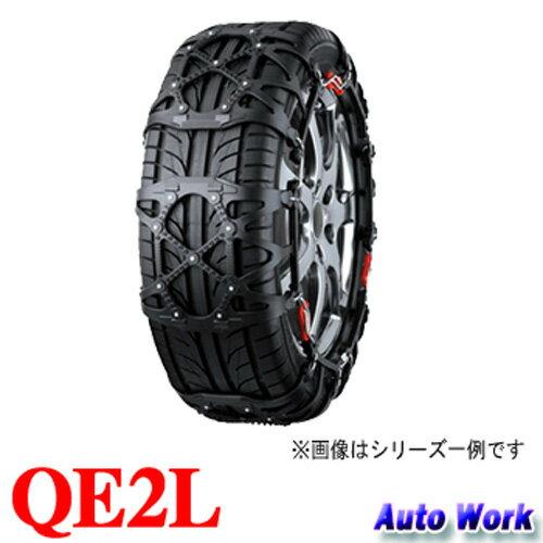 タイヤチェーン 非金属 バイアスロン クイックイージー QE2L 155/65R14,165/65R13,145/80R13(スタッドレスタイヤ) 等 非金属 タイヤチェーン カーメイトNEWパッケージ