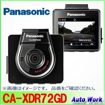 パナソニック ドライブレコーダー CA-XDR72GDストラーダカーナビ連動型フルハイビジョンドラレコ駐車監視モード搭載 Gセンサー内蔵