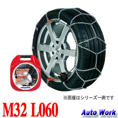 金属タイヤチェーン バイセンフェルス クラック&ゴー ユニカ M32 L060