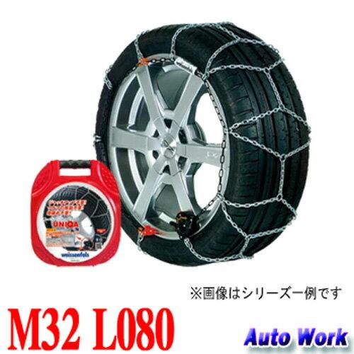 金属タイヤチェーン バイセンフェルス クラック&ゴー ユニカ M32 L080