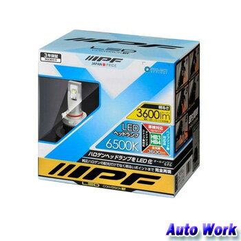 IPF LEDヘッドライト 351HLB HB3 HB4 6500k オールインワンボディ 車検対応 3年保証