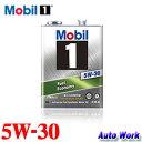 Mobil1 モービル1 エンジンオイル 5W-30 4L SN Fuel Economy 5W30
