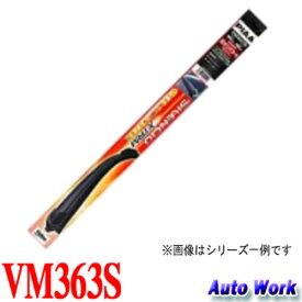 PIAA 撥水ワイパーブレードセット シレンシオ エクストリーム シリコン VM363S AUDI A4 A5 Q5 用