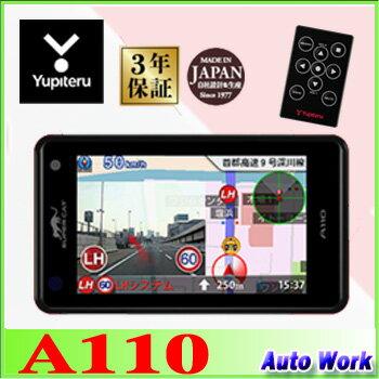 ユピテル A110 GPSレーダー探知機 スーパーキャット 3.6インチ液晶 OBD2対応