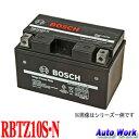 BOSCH ボッシュ バイク用バッテリー RBTZ10S-N メガパワーライド 1年2万キロ保証 互換 YTZ10S