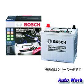 BOSCH ボッシュ Hightec Silver II ハイテックシルバー2 75B24L HTSS-75B24L 46B24L 55B24L 等 互換 適合