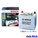 BOSCH ボッシュ バッテリー 135D31R Hightec Silver II ハイテックシルバー 2 HTSS-135D31R D31R 95D31R 105D31R 115D…