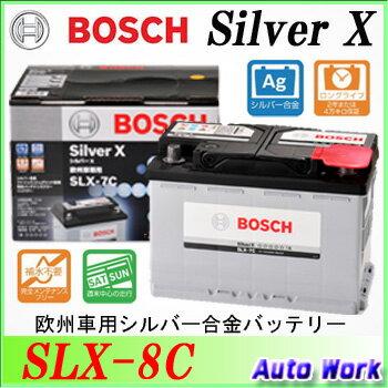 BOSCH ボッシュ SLX-8C シルバー合金バッテリー シルバーX 輸入車用高性能バッテリー 86Ah 810A