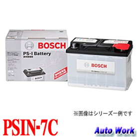 BOSCH ボッシュ PSIN-7C カルシウムバッテリー PSI 欧州車用高性能バッテリー 74Ah 730A