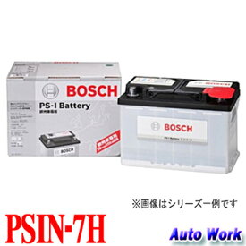 BOSCH ボッシュ PSIN-7H PSI 欧州車用 75Ah 680A カルシウムバッテリー