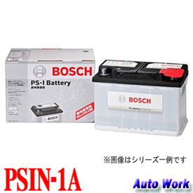 BOSCH ボッシュ PSIN-1A PSI 欧州車用 100Ah 870A カルシウムバッテリー