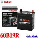 最新最高峰バッテリー BOSCH ボッシュ 60B19R ハイテック プレミアム Hightec Premium HTP-60B19R 充電制御車対応 38B1...