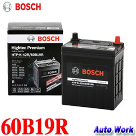 BOSCH ボッシュ Hightec Premium ハイテック プレミアム HTP-60B19R 充電制御車対応 38B19R 40B19R 55B19R等 互換適合
