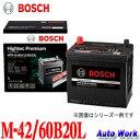 最新最高峰バッテリー BOSCH ボッシュ M-42/60B20L ハイテック プレミアム Hightec Premium HTP-M-42/60B20L アイ...