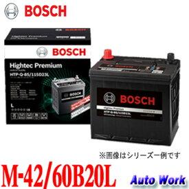 BOSCH ボッシュ Hightec Premium ハイテック プレミアム HTP-M-42/60B20L アイドリングストップ車 充電制御車対応 M42 34B20L 38B20L 44B20L 等 適合