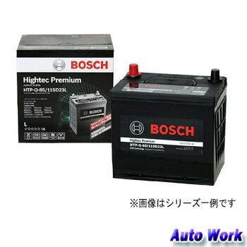 最新最高峰バッテリー BOSCH ボッシュ Q-85/115D23L ハイテック プレミアム Hightec Premium HTP-Q-85/115D23L 充電制御車 アイドリングストップ車対応 Q-85 Q85 55D23L 75D23L 100D23L等 適合