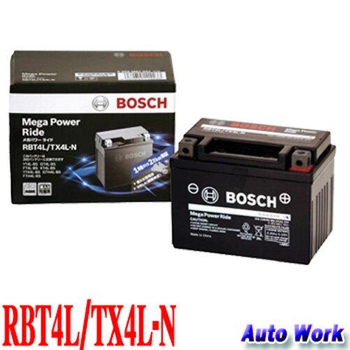 ボッシュ バイク用バッテリー RBT4L/TX4L-N メガパワーライド 1年2万キロ保証 適合 YT4L-BS FT4L-BS FTZ3 2輪車用シールドバッテリー