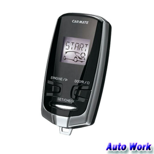 CARMATE カーメイト TE-W7300 リモコンエンジンスターター アンサーバックタイプ