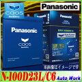 パナソニックカオス(CAOS)N-100D23L/C6