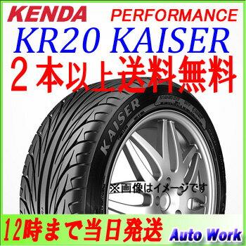 ★2本以上は送料無料 新品タイヤ 225/45R18 91W KENDA ケンダ KR20 KAISER カイザー 1本 代引不可