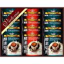【送料無料 送料込※北海道・沖縄除く】酵素焙煎ドリップコーヒーセット ND-150【内祝い/お返し/出産内祝い/結婚内祝…