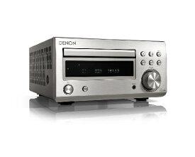 [在庫僅少]RCD-M41 [SP:プレミアムシルバー] DENON [デノン] Bluetooth®対応CDレシーバー