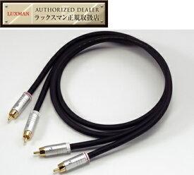 JPR-150[1.5m] LUXMAN[ラックスマン] RCAオーディオケーブル